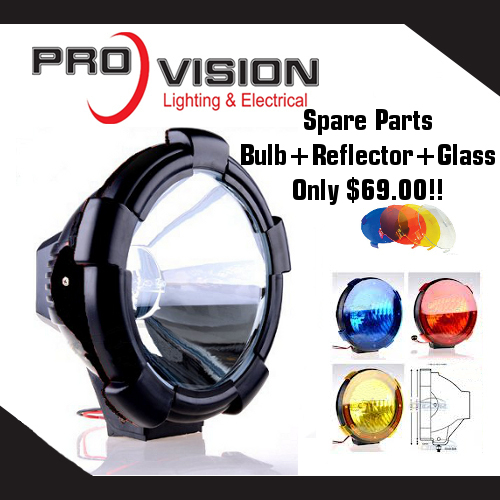 HID driving light Glass